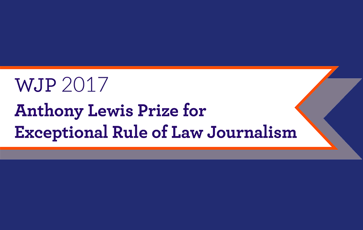 2017 Anthony Lewis Prize