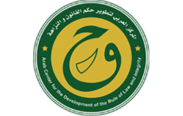Arab Center for the Development of the Rule of Law